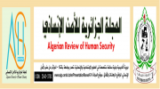 algerian review of human security